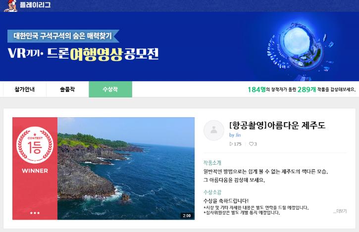 여행영상.png